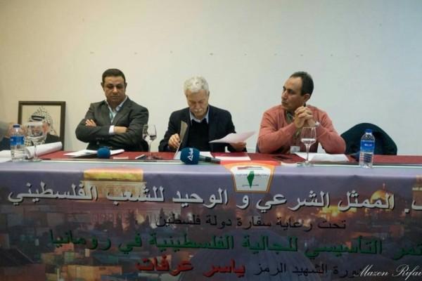 إقامة المؤتمر التأسيسي للجالية الفلسطينة فى رومانيا