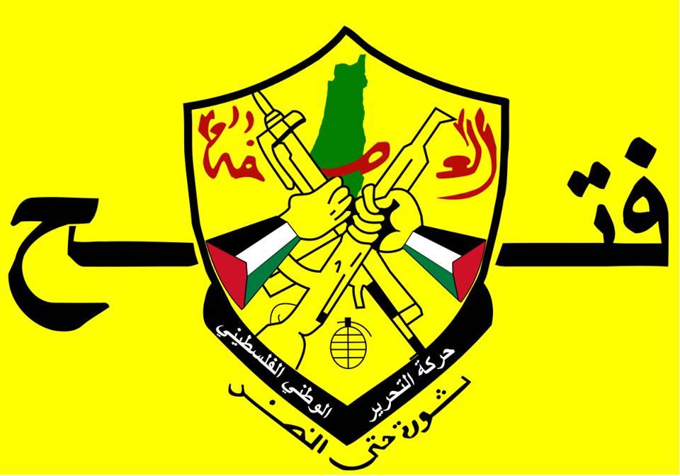 بيان صادر عن أمناء سر أقاليم حركة فتح في أوروبا