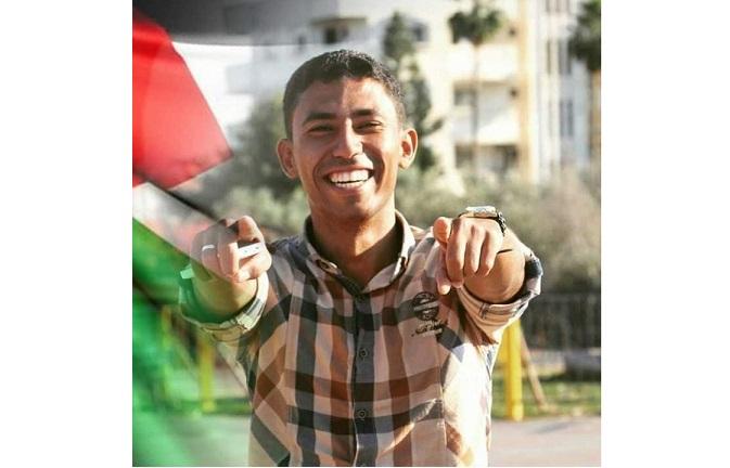صرت أخجل أقول أني فلسطيني , عن صفحة إيهاب عوض أبو عرمانه