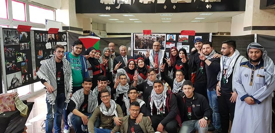 فلسطين تشارك في مهرجان يوم الشعوب بجامعة المنوفيه بمصر