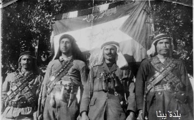 المجاهد محمد طه النجار قائد فيلق الجنوب في ثورة 1936
