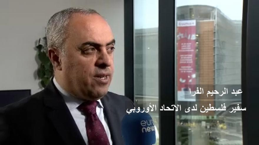 سفارة فلسطين في بروكسيل تتابع مأساة الطفل المغدور دانيال شحاده