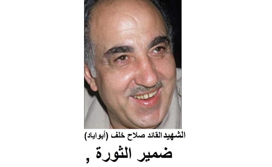 سلطان أبو العينين : هنّا على انفسنا فهانت عليهم الخيانة جهرا