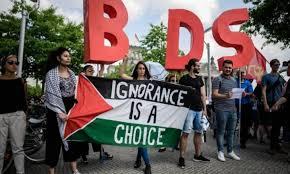 البرلمان الكتلاني يرفض اقتراح بمحاكمة الحملة بمقاطعة اسرائيل