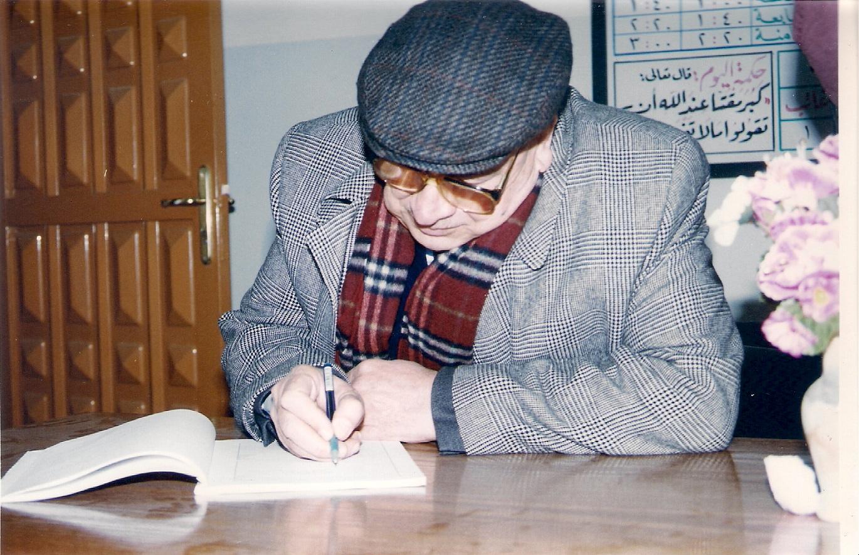 سعيد المسحال….. حياته بقلمه في سطور