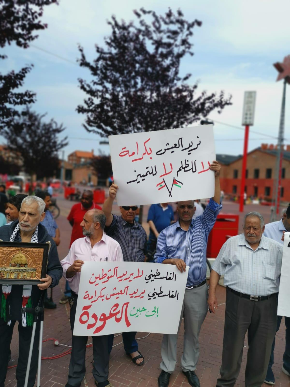 الدنمارك: وقفة تضامنية مع اللاجئين الفلسطينيين في لبنان