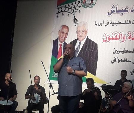 مجمع الكرامة تحت رعاية عياش يكريم ٣٤ فنانا في قطاع غزة