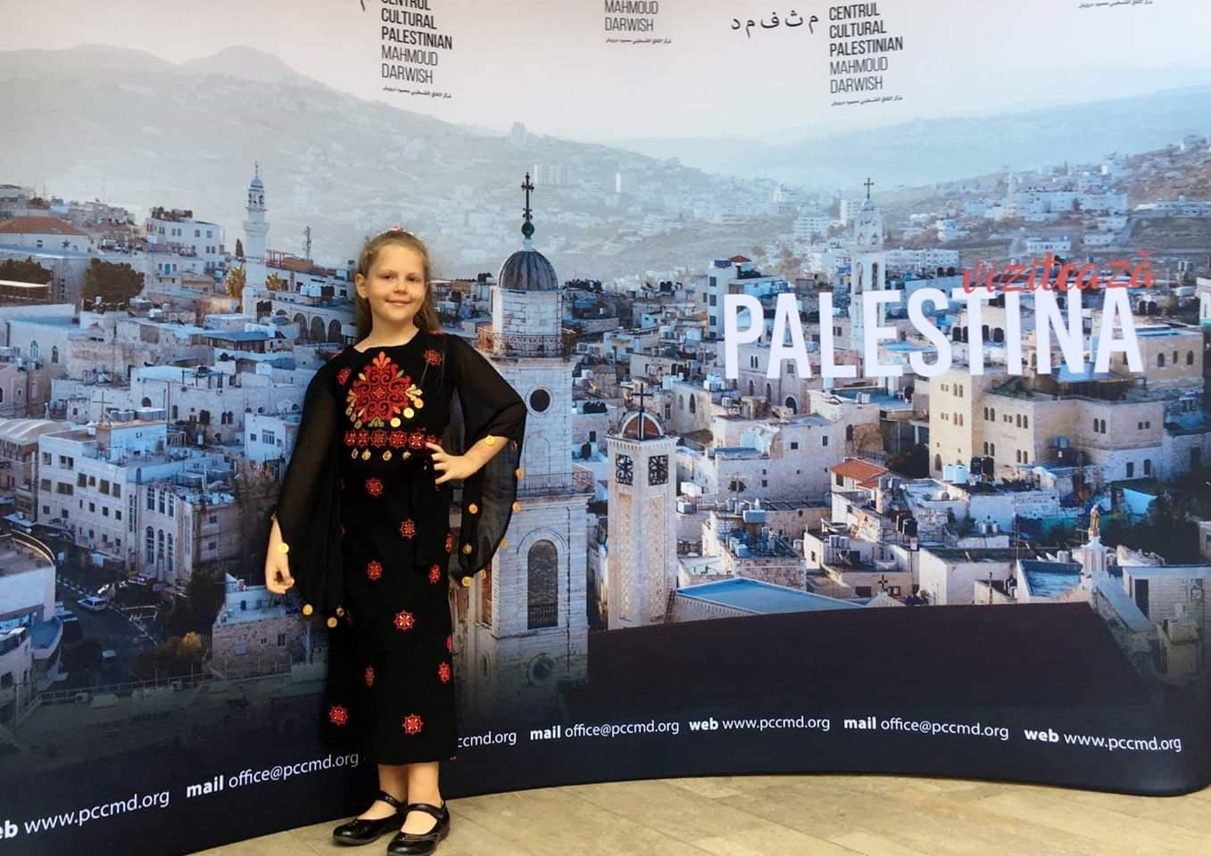 أيام الثقافة الفلسطينية تنظمها سفارة فلسطين في بوخارست
