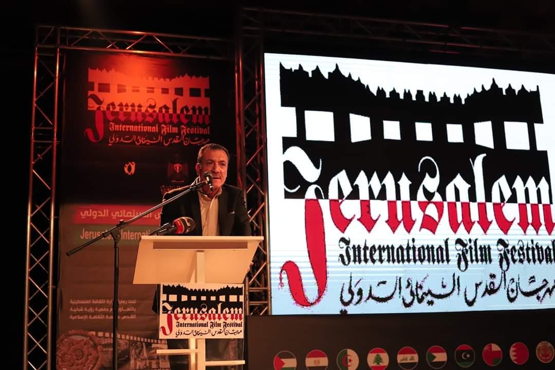 مهرجان القدس السينمائي الدولي يعلن عن جوائز غصن الزيتون الذهبي في ختام دورته الرابعة.