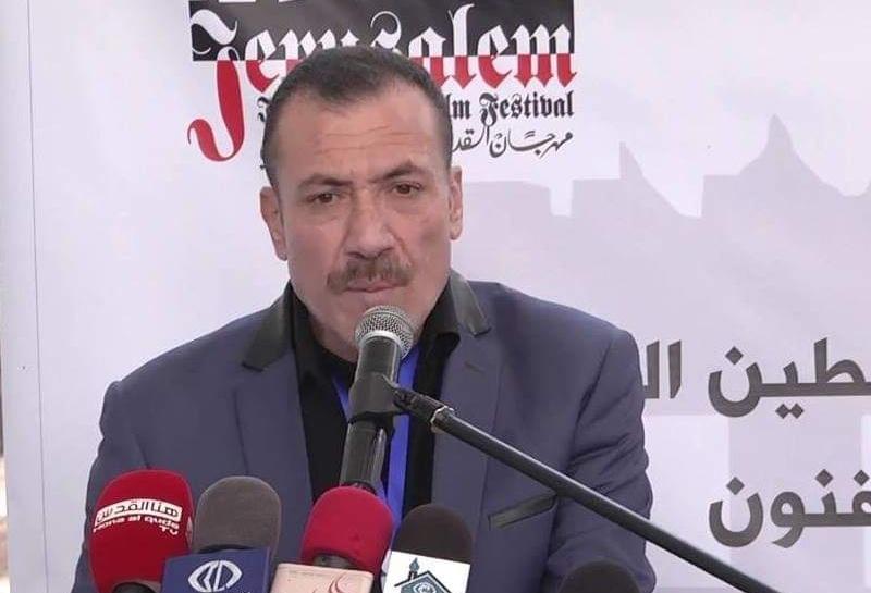 الخمبس 5/12/2019 ختام مهرجان القدس السينمائي
