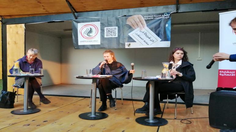 المبادرة العربية فى ندوتها الثالثة تدعو لمشاركة الجالية العربية فى الانتخابات الألمانية ،، متابعة : شوقى الفرا