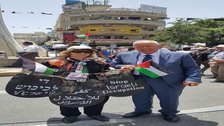 الناشطة ليلى جمال , تشارك في فعاليات النكبة في رام الله