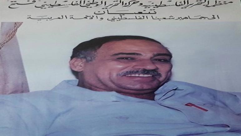 """عزت فريد أبو الرب """" خطاب """" بلدوزر حركة فتح"""