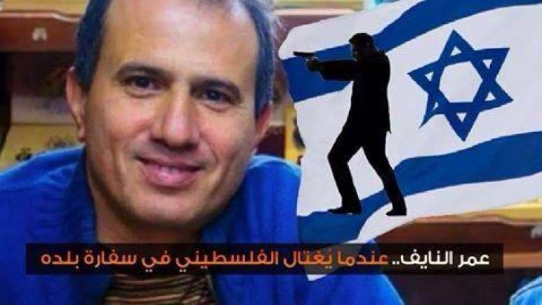 هل سكت الرصاص يارفاق النايف عمر ! .. عن صفحة ميسر عطياني
