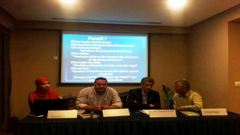 السفير ياسر النجار يشارك في ندوه بمعهد الاعلام الحر في ألبانيا