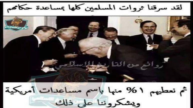 شوفو ا العرب وخيبتهم