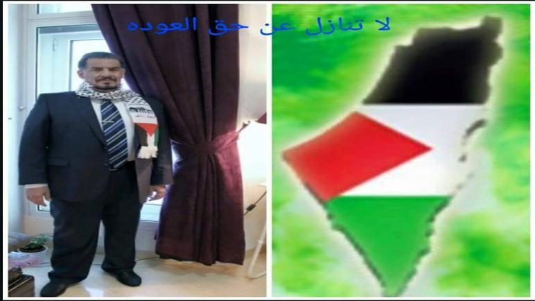 حلم لاجئ فلسطيني … دكتور محمد الحداد