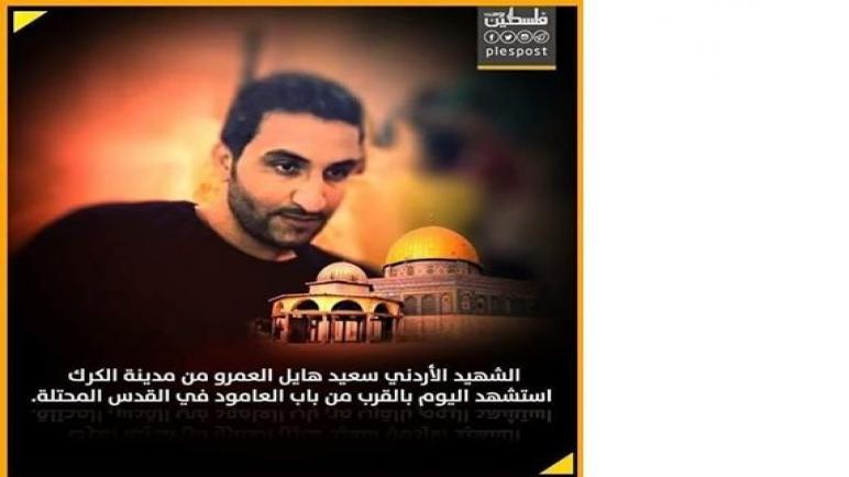 سعيد العمرو في عالي الجنان بإذن الله … عن صفحة محمد النجار