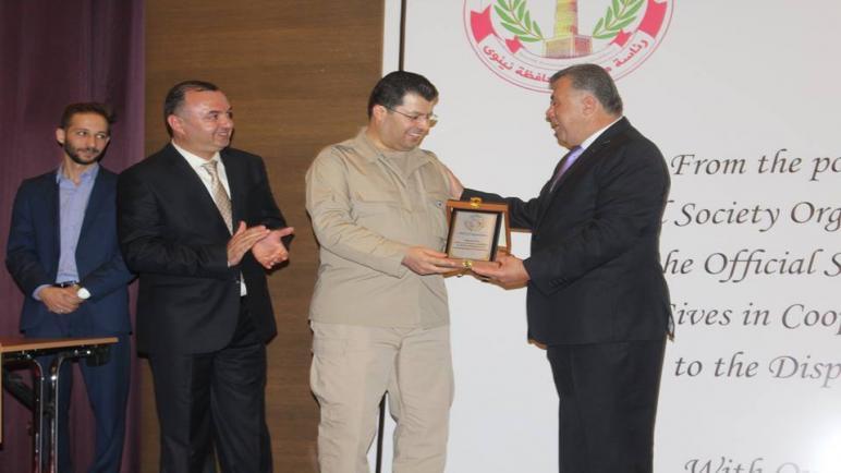 شبكة منظمات المجتمع المدني في محافظة نينوى-العراق تكرم السفير نظمي الحزوري
