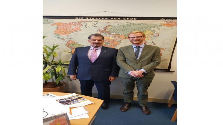 الدكتور محمد الحداد يستهل جولته الأوروبية بزيارة المعهد الديلوماسي لوزارة الخارجية الهولندية