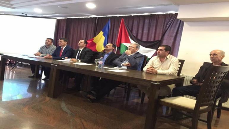 الاتحاد العام للاطباء والصيادله الفلسطينيين في رومانيا يعقد مؤتمره الثاني