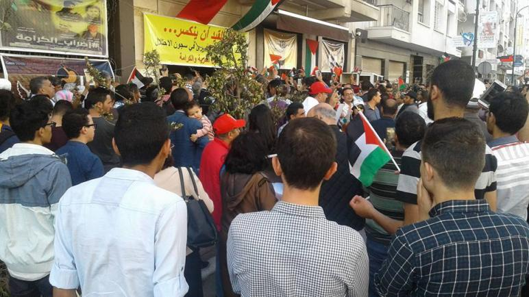 وقفة تضامنية في العاصمة المغربية الرباط