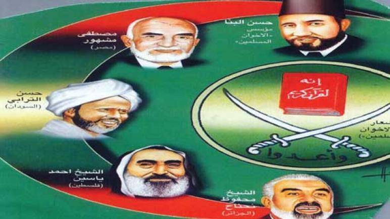 حكم نهائي بالمؤبد لقادة الإخوان بتهم التخابر مع حماس متابعة،، شوقى الفرا