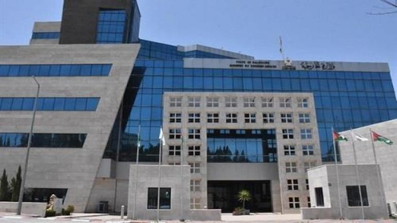 الخارجيةالفلسطينية تطالب الادارة الأميركية والحكومة الإسرائيلية الاعتراف بالدولة الفلسطينية لإحياء الأمل بالسلام