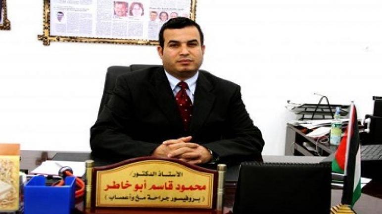 """البروفيسور"""" محمود ابو خاطر"""" قصة متألق فلسطيني"""