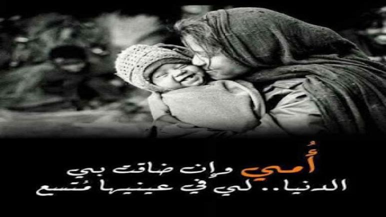 في عيد الأم،،،، كتب يونس رجوب