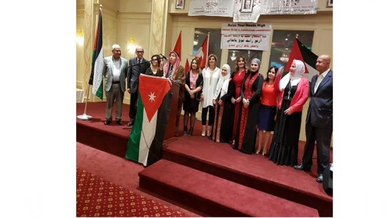 احتفالية الأعياد للجاليتين الأردنية والفلسطينية في أونتاريو بكندا : د. عبد القادر فارس