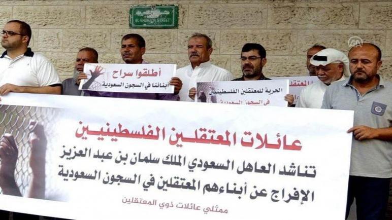 أحكام بالسجن على 69 معتقلاً فلسطينياً وأردنياً بالسعودية مرتبطين بقضية حماس،، متابعة : شوقى الفرا