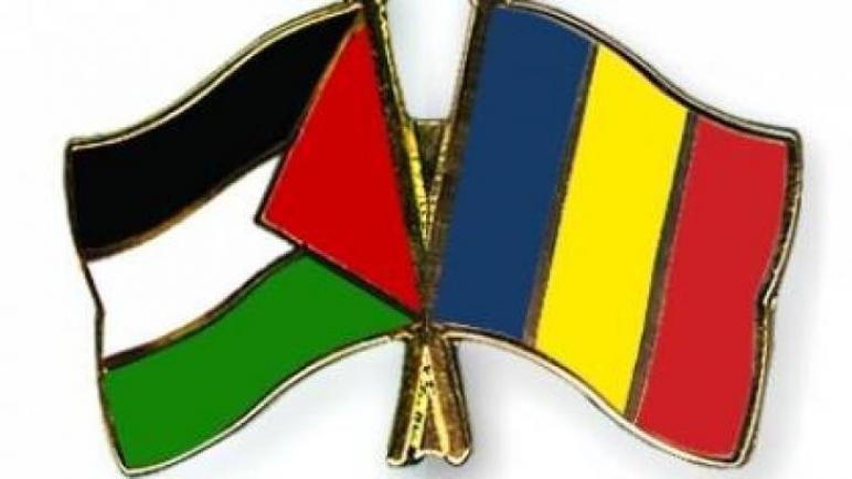 سفارة فلسطين في رومانيا تنفي ما جاء في وكالة وطن من ادعاءات