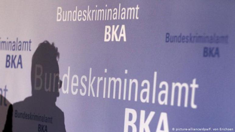 """البرلمان الألمانى : الشرطة الألمانية استخدمت """"برنامج بيغاسوس"""" للتجسس؟ متابعة : شوقى الفرا"""