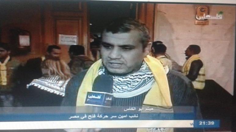 الطريق إلى فلسطين ,,, عن صفحة عضو لجنة اقليم فتح مصر السابق هيثم أبو الكاس