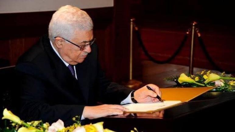 بقلم الرئيس محمود عباس: وعد بلفور ليس مناسبة للاحتفال