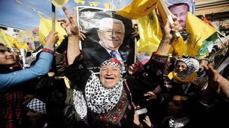 إنطلاقة الثورة الفلسطينية إنطلاقة حركة فتح في غزة 2020 بالصور