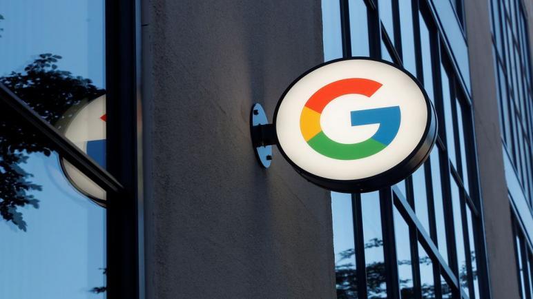 فرنسا تغرم جوجل 500 مليون يورو بسبب خلاف بشأن حقوق النشر
