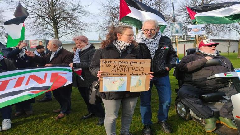 الفلسطينيون والعرب في هولندا يتظاهروا ضد صفقة القرن