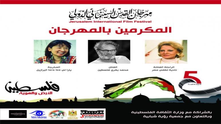 د. عز الدين شلح : الإعلان عن جوائز غصن الزيتون الذهبي