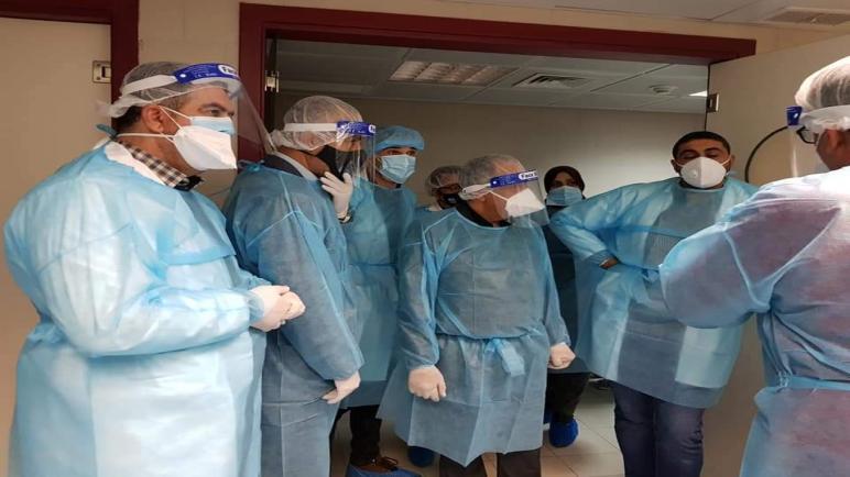لجنة وزارية لزيارة مراكز العلاج الخاصة بكوفيد ١٩ في مستشفيات وزارة الصحة الفلسطينية