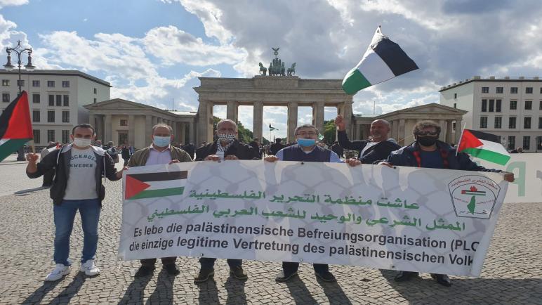 وقفة في برلين لدعم منظمة التحرير الفلسطينية