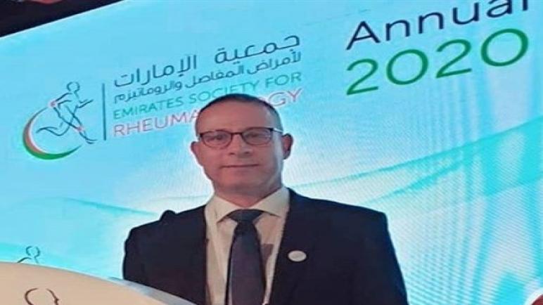 في مجال تشخيص الروماتيزم الدكتور عمر شراب يحاضر في دبي