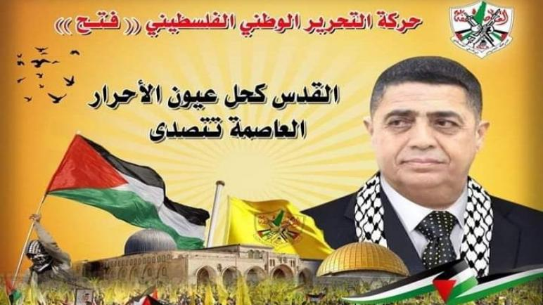 عباس زكي : وسام جديد على صدر اللواء بلال النتشه