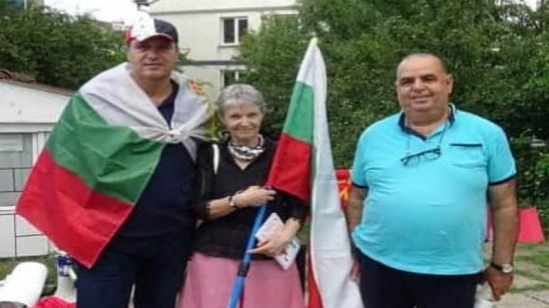 وقفة احتجاجية امام السفاره الامريكية في صوفيا وكلمة د. ابراهيم دغمش