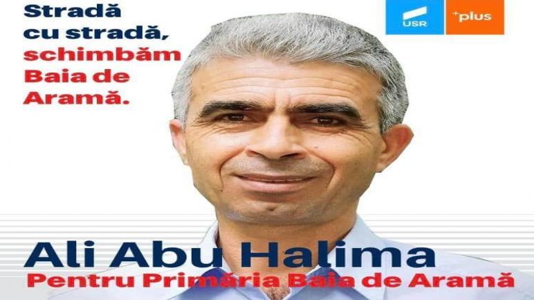 دكتور علي ابو حليمة فلسطيني يخوض الانتخابات البلدية في رومانيا