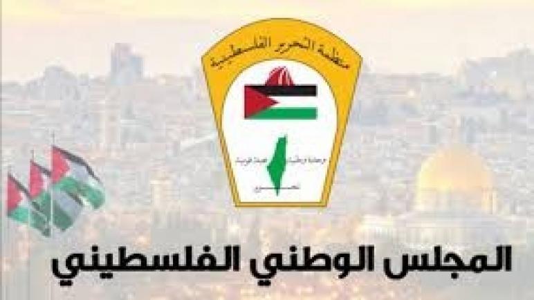المجلس الوطني الفلسطيني يطالب الاتحاد البرلماني الدولي اتخاذ مواقف مماثلة لأعضاء البرلمان الأوروبي بحظر التجارة مع المستوطنات ودعمها اقتصاديا