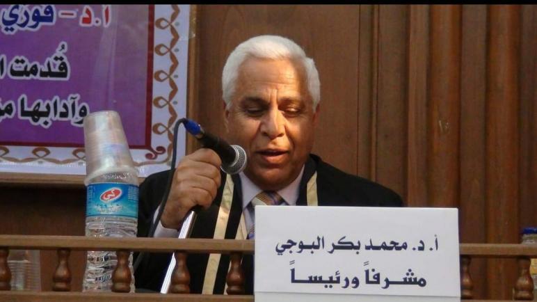 الى السيد وزير الثقافة الفلسطيني. والى السيد وزير التعليم العالي