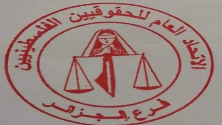 خطأ قانوني بل و خطيئة زي الزفت… المحامي أسامة وافي
