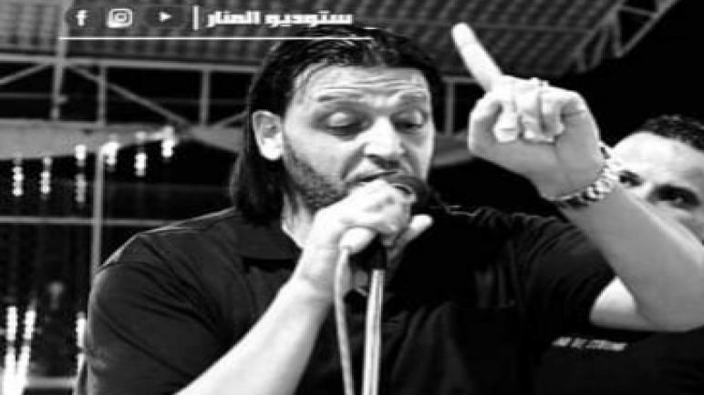 عارف شو يعني القهر ؟ الشاعر علاء العبسي
